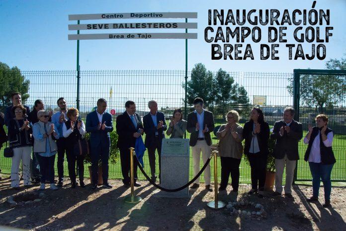 Centro Deportivo Severiano Ballesteros